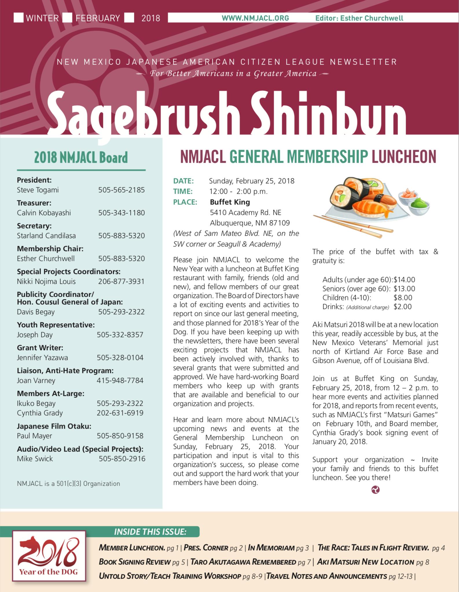 February 2018 Newsletter cover