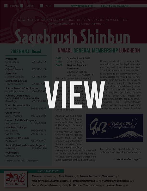 Shinbun_APRIL_2018_read